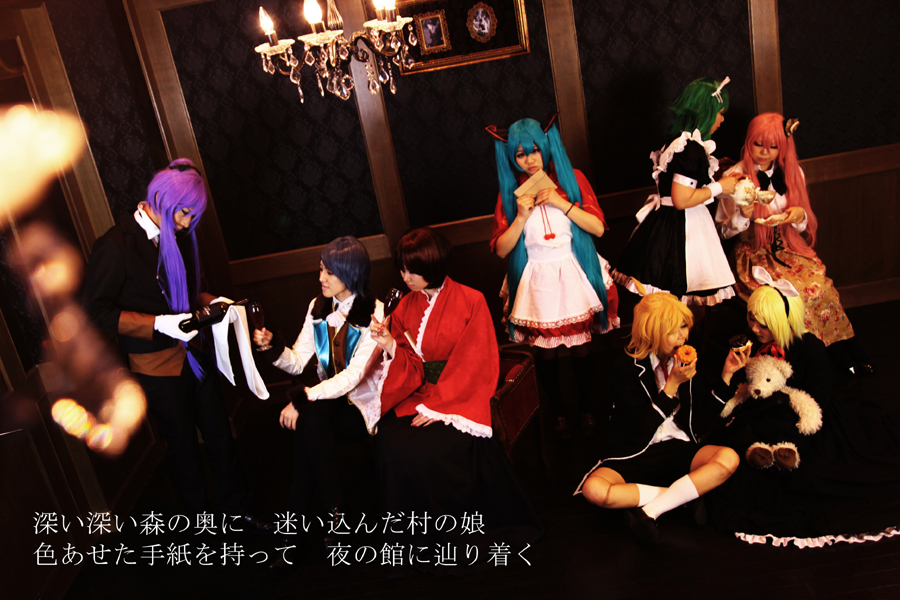 vocaloid bad end night