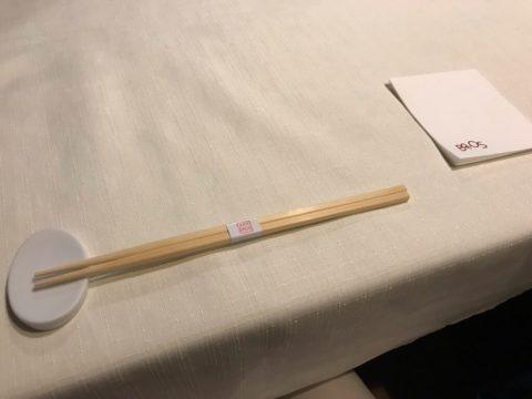 ブロスの箸とナプキン