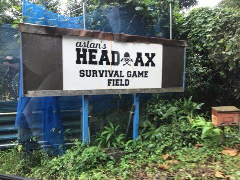 ヘッドアックス看板