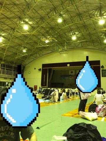 避難所の体育館
