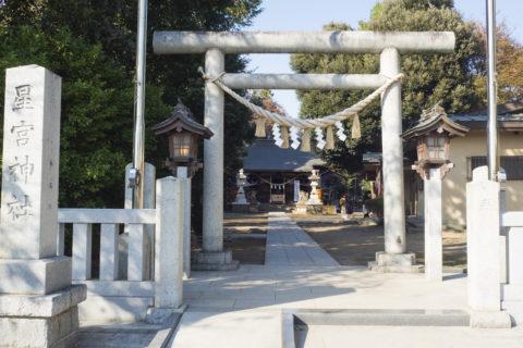 平柳星宮神社 鳥居