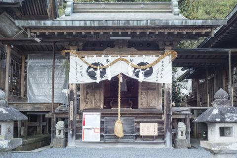 太平山神社 星宮神社
