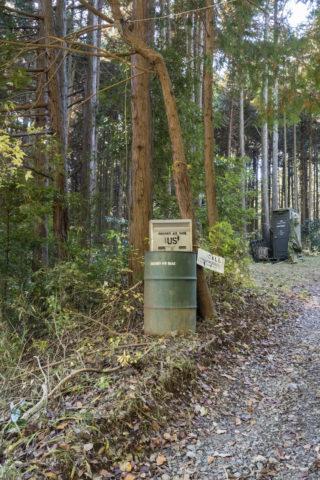 益子エアベース トイレ