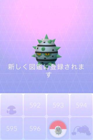 ポケモンGO テッシード