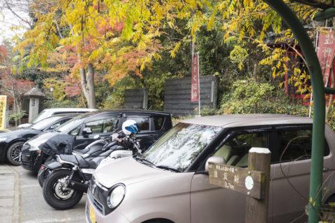 出流原弁財池の駐車場