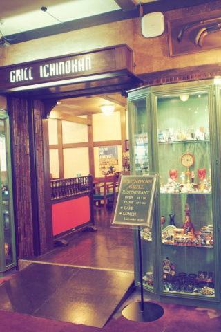一乃館のカフェ