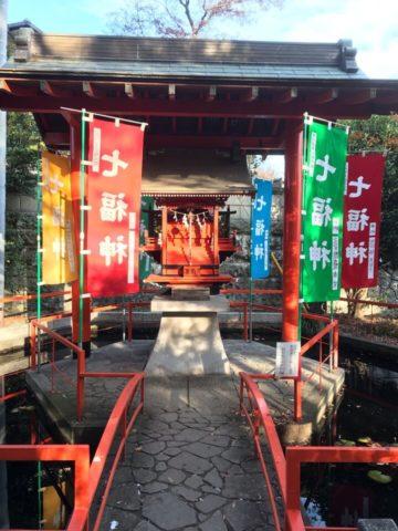 尾曳稲荷神社 七福神