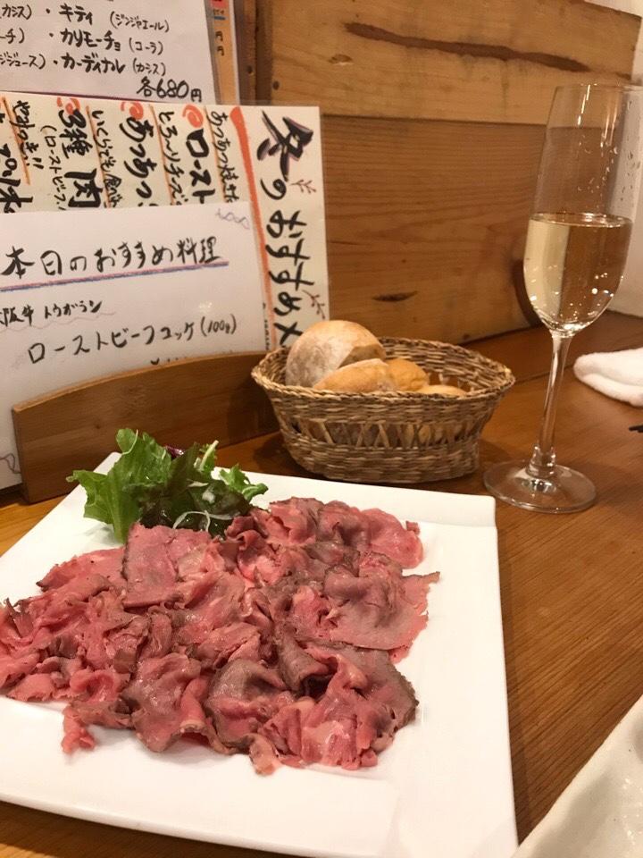 肉酒場ビストロ男前ローストビーフ