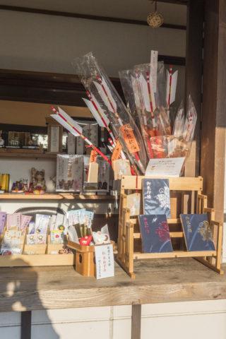 唐沢山神社の破魔矢
