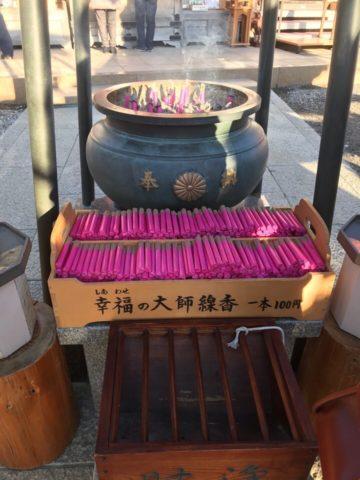 寺岡山元三大師の幸福の大師線香
