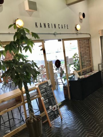 KANRIN CAFE 入り口