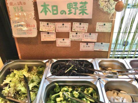 菜七彩の本日の野菜