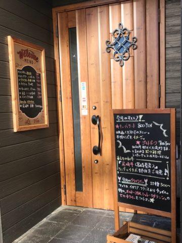 ワイン酒場ルヴァンの入り口