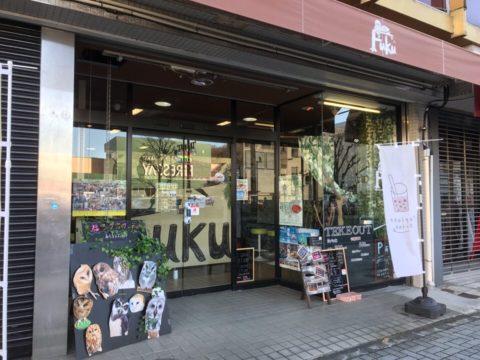 福ろうカフェFuku