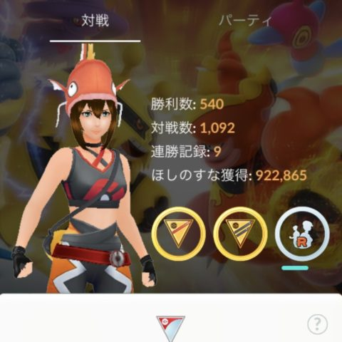 バトルリーグ9連勝!
