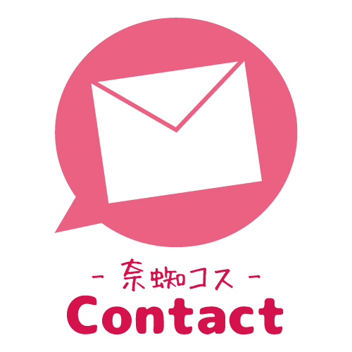 nachi_contact