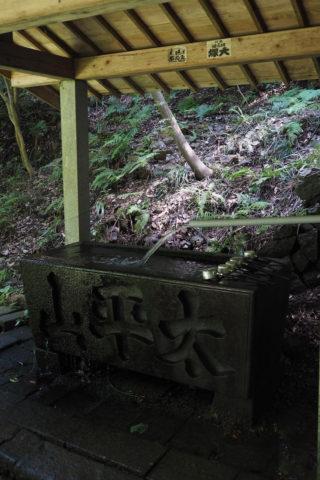 太平山の手水