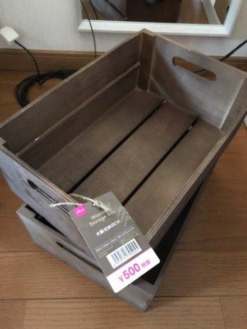 ダイソーで買った木の箱