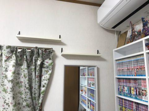 棚板を設置