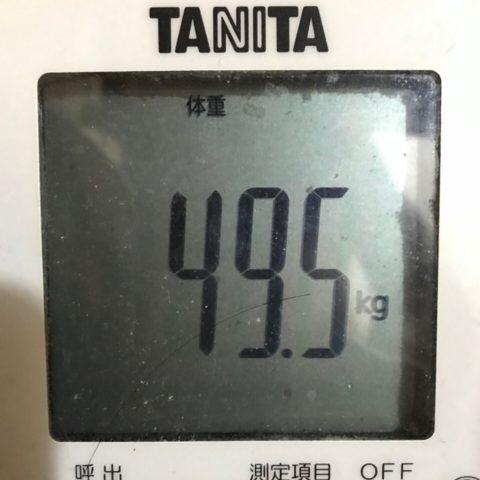 体重49.5kg