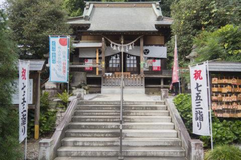 磐裂根裂神社