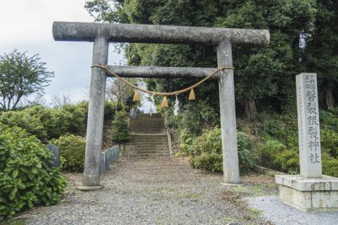 磐裂根裂神社の鳥居