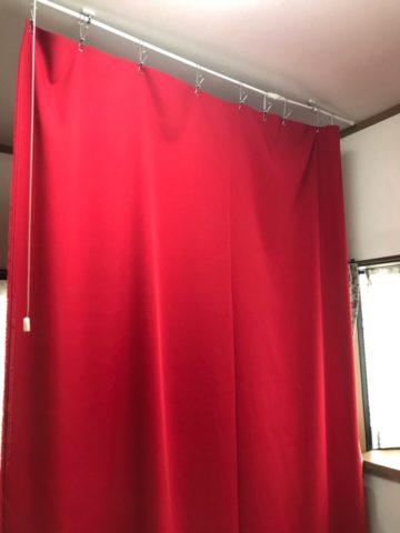 パーテーションカーテン