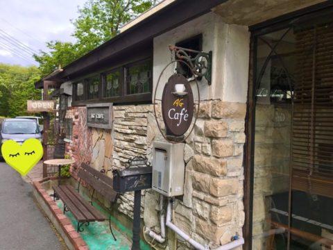 AGカフェ外観
