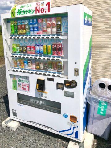 桃畑緑地公園の自動販売機