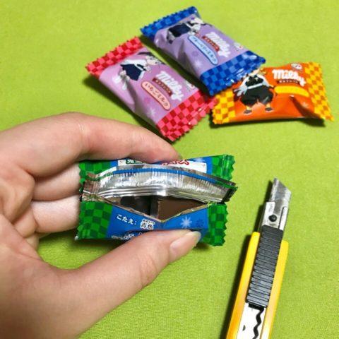 お菓子の袋でキーホルダー作り