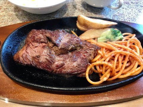 弘路のステーキ